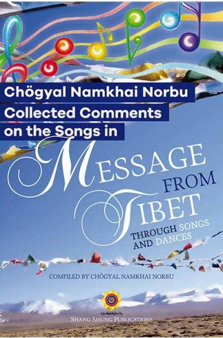 Book cover - Collected Comments on the Message from Tibet by Chögyal Namkhai Norbu