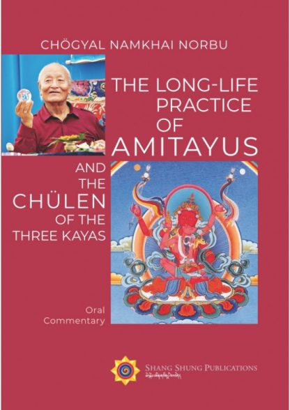 The Long Life Practice of Amitayus and the Chulen of the Three Kayas